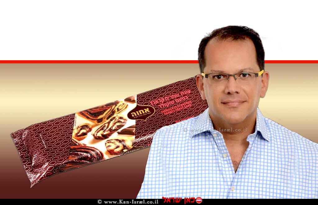 יובל מלאך סמנכל השיווק של חברת אחוה ברקע: עוגת שמרים קראנץ בטעם שוקולד אחוה   צילום: יעל האן   עיבוד צילום: שולי סונגו ©