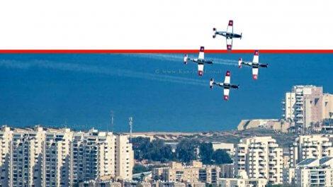 מטוסי חיל האוויר מעל ערי ישראל במהלך מטס החגיגי של חיל האוויר, צילום: דובר צהל | עיבוד צילום: שולי סונגו ©