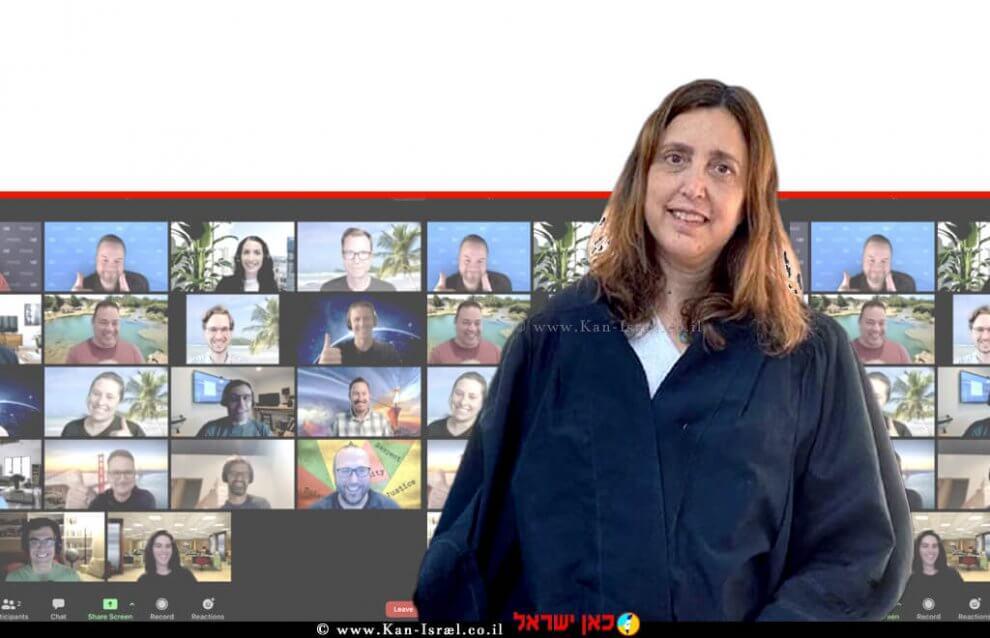 אביטל שרייבר מפקחת על רישום מקרקעין (הליך שיפוטי) ירושליםברקע: מסך זוּם| צילום רקע מסך זוּם: blog.zoom | עיבוד ממחושב: שולי סונגו©