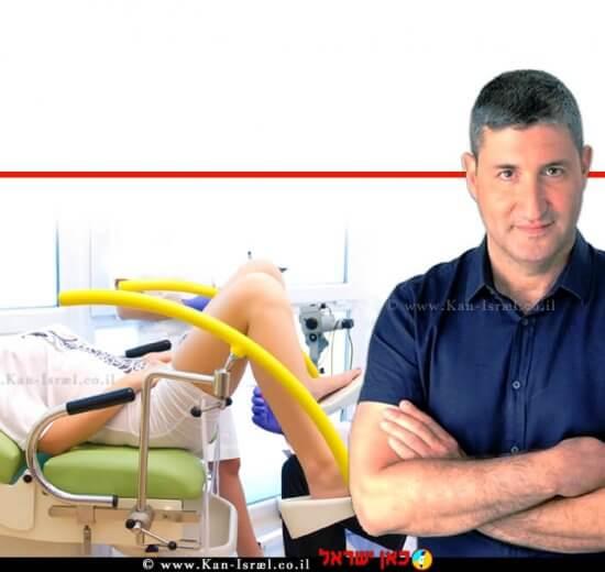 בני שכטר רופא גניקולוג ומטפל מיני ברקע: אישה על כיסא גניקולוג, הדמייה | עיבוד ממחושב: שולי סונגו©