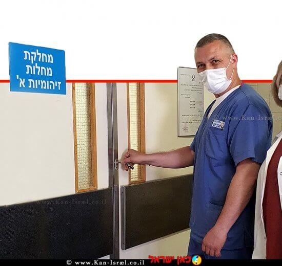 דר' טטיאנה מיכאלוב והאח אלכס בבט - יום סגירת מחלקת הקורונה- זיהומיות א במרכז הרפואי הלל יפה | עיבוד ממחושב: שולי סונגו©