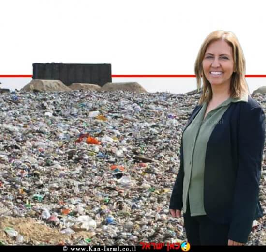 גילה גמליאל השרה להגנת הסביבה ברקע: הטמנת פסולת | עיבוד ממחושב: שולי סונגו©