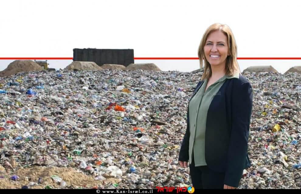 גילה גמליאל השרה להגנת הסביבה ברקע: הטמנת פסולת   עיבוד ממחושב: שולי סונגו©