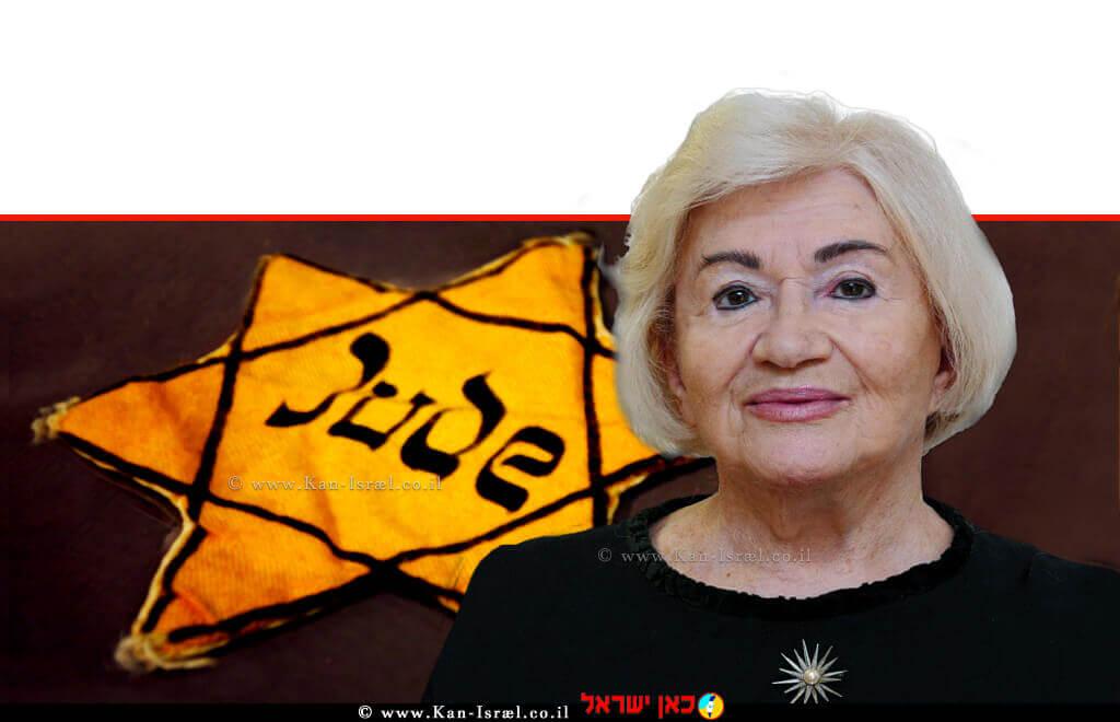 הלינה פרידמן ניצולת שואה מדליקת משואת יום הזיכרון לשואה ולגבורה | עיבוד ממחושב: שולי סונגו©