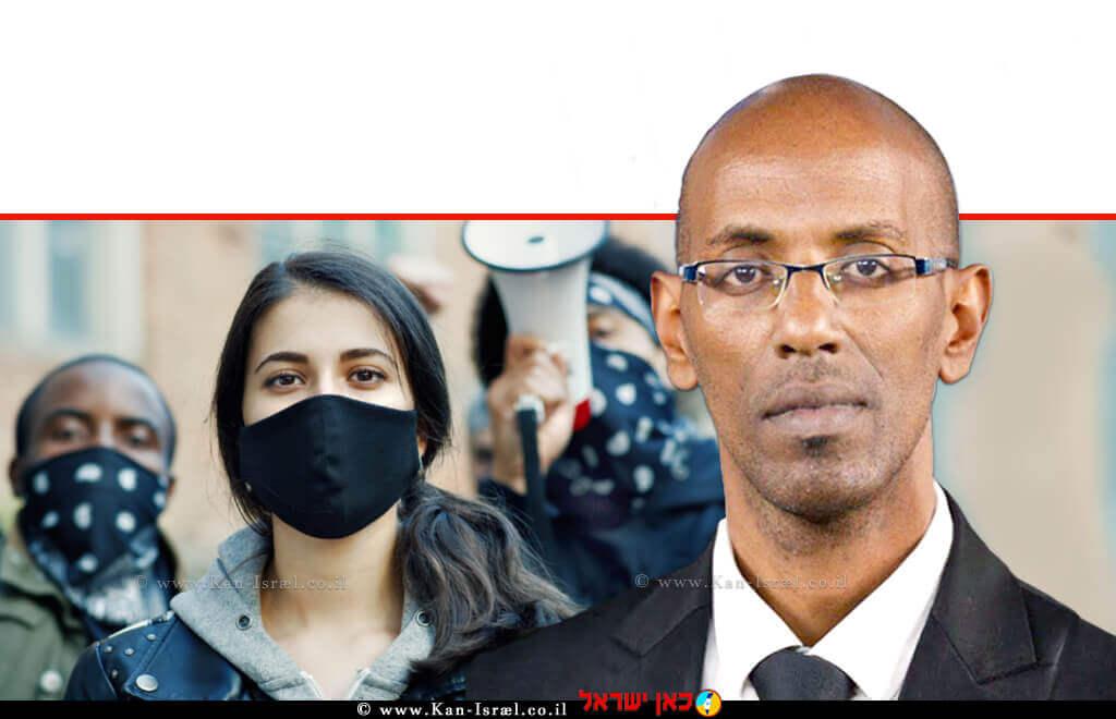 עורך דין אווקה זנה ראש היחידה הממשלתית לתאום המאבק בגזענות ברקע: צעירה לבנה ושני גברים שחורים | עיבוד ממחושב: שולי סונגו©