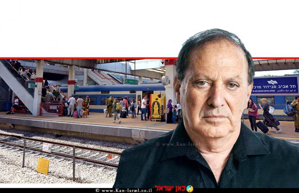 מיכאל מייקסנר מנכל רכבת ישראל ברקע: תחנת רכבת תל אביב-סבידור-מרכז   עיבוד: שולי סונגו©