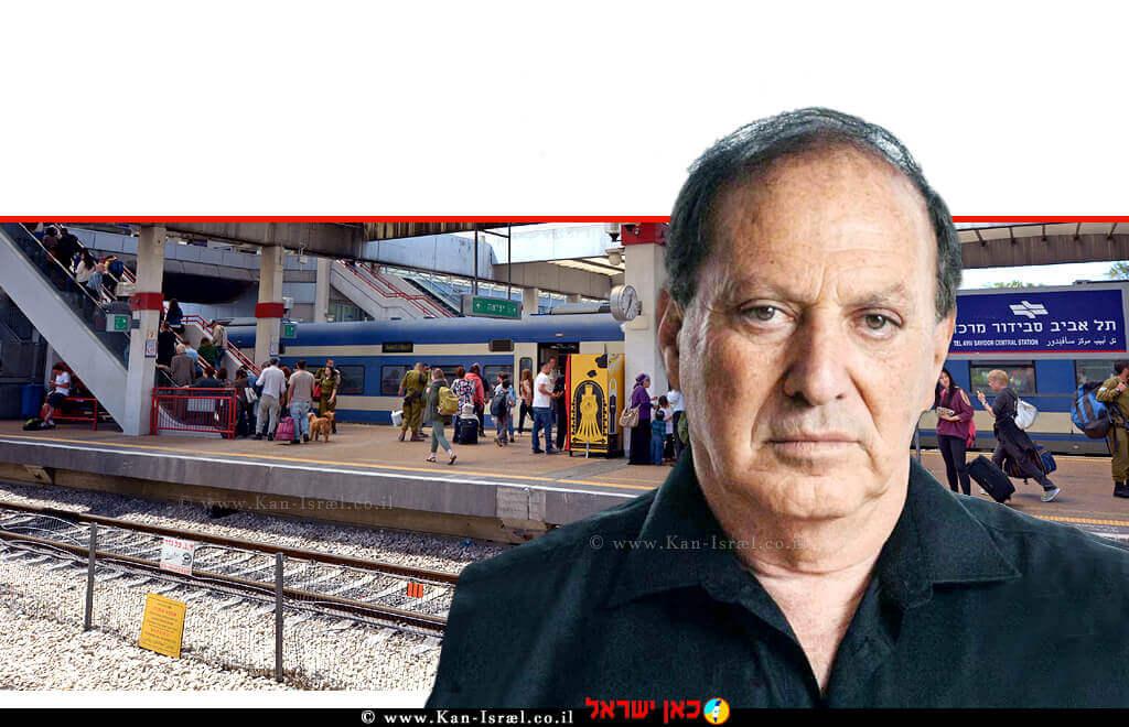 מיכאל מייקסנר מנכל רכבת ישראל ברקע: תחנת רכבת תל אביב-סבידור-מרכז | עיבוד: שולי סונגו©