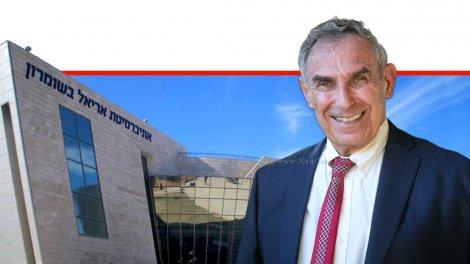 פרופ' יהודה שינפלד נשיא אוניברסיטת אריאל | צילום: האקדמיה למדעים | עיבוד: שולי סונגו©