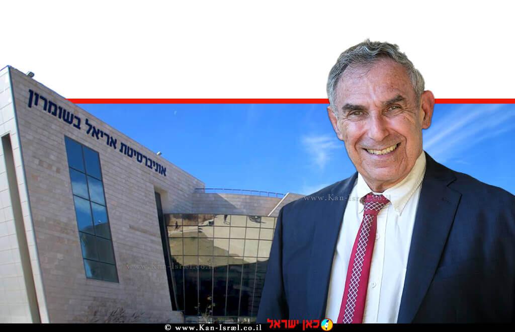 פרופ' יהודה שינפלד נשיא אוניברסיטת אריאל   צילום: האקדמיה למדעים   עיבוד: שולי סונגו©