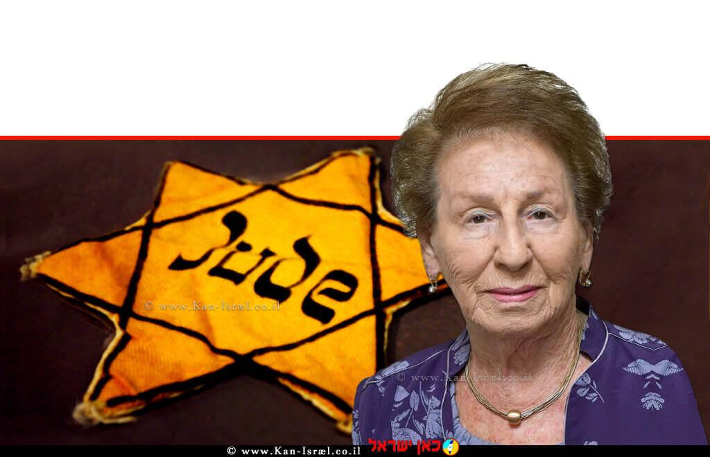 שרה פישמן ניצולת שואה מדליקת משואת יום הזיכרון לשואה ולגבורה | עיבוד ממחושב: שולי סונגו©