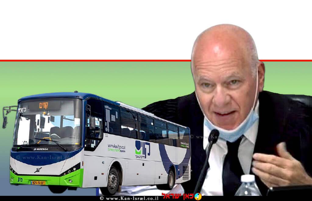 כב' השופט עוזי פוגלמן, מבית המשפט העליון ברקע: אוטובוס חברת 'קווים תחבורה ציבורית' | צילום: הרשות השופטת וויקיפדיה | עיבוד ממחושב: שולי סונגו©