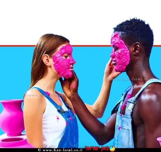 זוג בדייט מתקדם, מדגמן בקמפיין העולמי של יישומן OkCupid | עיבוד ממחושב: שולי סונגו©
