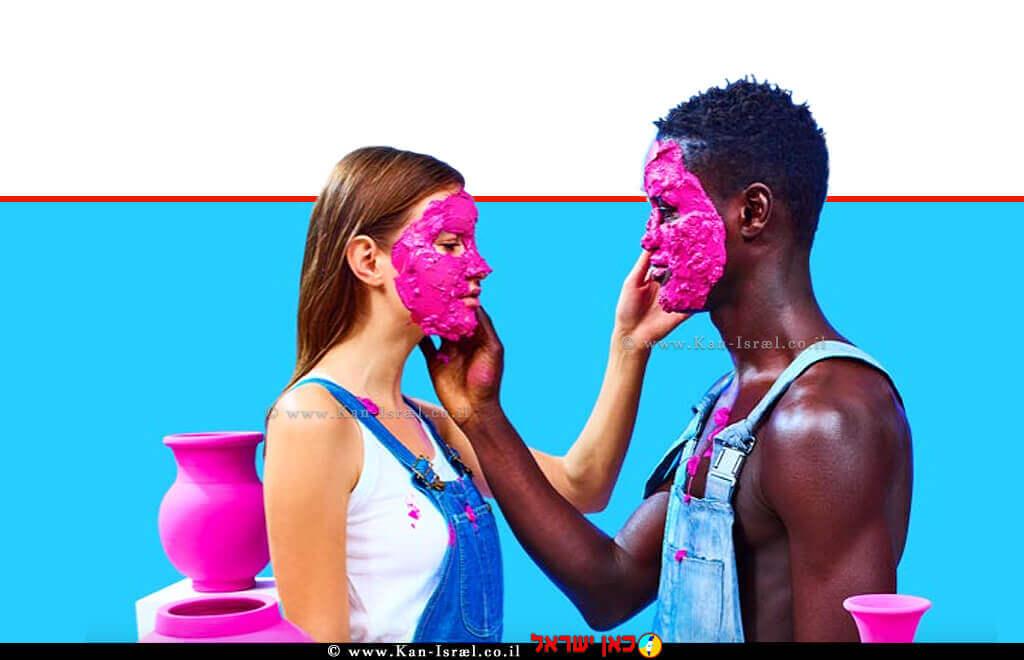זוג בדייט מתקדם, מדגמן בקמפיין העולמי של יישומן OkCupid   עיבוד ממחושב: שולי סונגו©