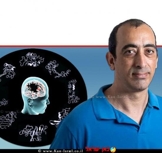 דר' איתן לרנר,חוקר, האוניברסיטה העברית, ברקע: הדמייתמחלת פרקינסון צילום:הדס פרוש\פלאש 90  עיבוד ממחושב: שולי סונגו ©