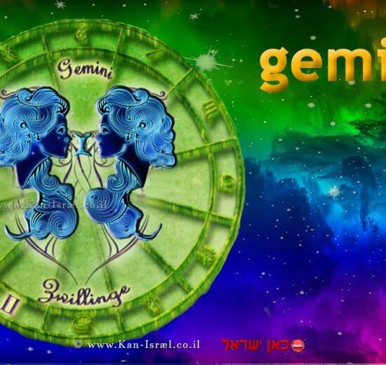מזל החודש מזל תאומיםלילידי ה- 21 במאי עד לתאריך 22 ביוני 2021 | עיבוד ממחושב: שולי סונגו ©