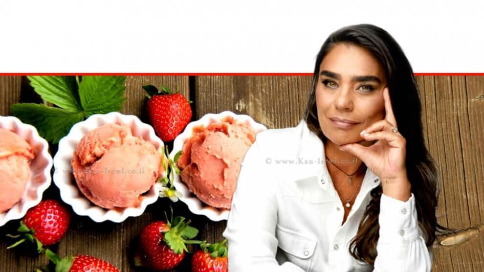 חלי ממן, הכוהנת הגדולה של קבוצות תמיכה לאורח חיים בריא ברקע: גלידה ותותי שדה | צילום: אורן סונגו | עיבוד ממחושב: שולי סונגו©