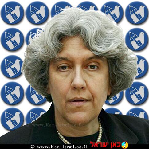 עורכת דין ארנה לין ממלאת מקום נשיאת מועצת העיתונות בישראל | עיבוד ממחושב: שולי סונגו ©