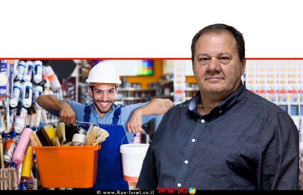 המהנדס איגור דוסקלוביץ, הממונה על התקינה ב'מינהל התקינה במשרד הכלכלה והתעשייה' ברקע: סוחר צבעים ולכות | עיבוד ממחושב: שולי סונגו ©