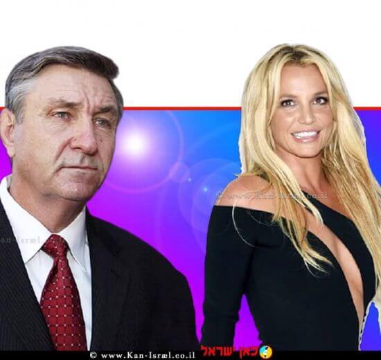 בריטני ספירס כוכבת הפופ העולמית המבקשת בבית המשפט בלוס אנג'לס, לבטל את מינויו של ג'יימי ספירס,אביה כאַפּוֹטְרוֹפּוֹס |עיבוד צילום: שולי סונגו ©