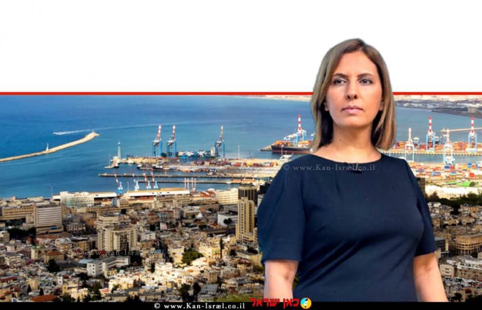 גילה גמליאל השרה להגנת הסביבה ברקע: מפרץ חיפה   צילום דוברות המשרד   עיבוד צילום: שולי סונגו ©