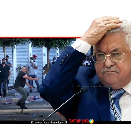 המנהיג פלסטיני מחמוד עבאס הידוע בכינויאבו מאזןברקע מפגינים נגדו ברשות הפלסטינית |עיבוד צילום: שולי סונגו ©