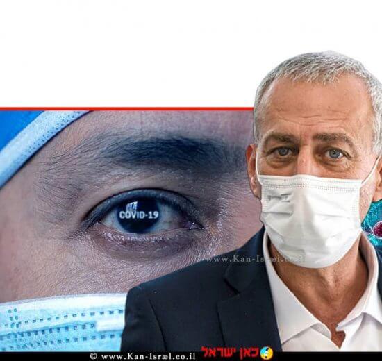 פרופ' נחמן אש, ממונה הקורונה של משרד הבריאות, ברקע: אילוסטרציה על קורונה   Covid-19   צילום: משרד הבריאות, pixabay.com  עיבוד צילום: שולי סונגו ©