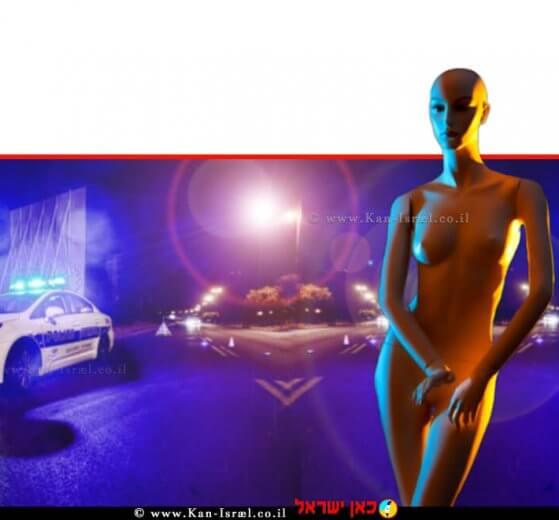 פסל אישה בעירום על רקע כהה להמחשה ברקע נידות משטרת ישראל  עיבוד צילום ממחושב: שולי סונגו©