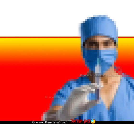 רופא מרדים עם מזרק צילום מטושטש כהדמייה  עיבוד צילום: שולי סונגו ©
