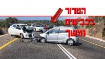 תאונה חזיתית בין שני כלי רכב, ב'כביש 784′ בין היישוב 'מוֹרֶשֶׁת' ולכפר כאוכב אבו אל-היג'א |עיבוד צילום: שולי סונגו ©