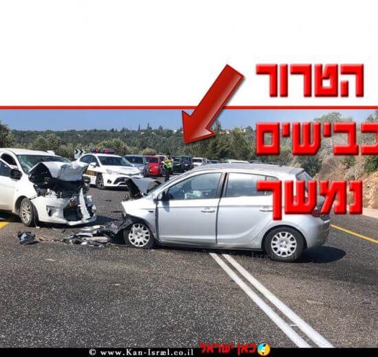 תאונה חזיתית בין שני כלי רכב, ב'כביש 784′ בין היישוב 'מוֹרֶשֶׁת' ולכפר כאוכב אבו אל-היג'א  עיבוד צילום: שולי סונגו ©