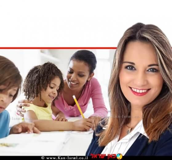 דר' יפעת שאשא-ביטון שרת החינוך, ברקע: אמא שעוזרת לילדים עם שיעורי בית | צילום רקע: Depositphotos |עיבוד צילום: שולי סונגו ©