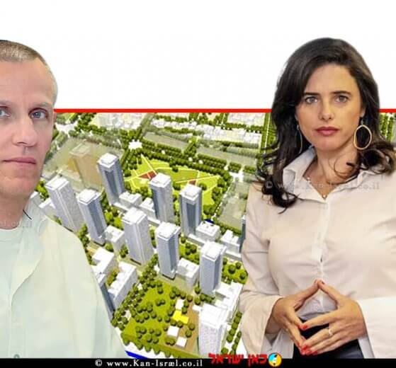 שרת הפנים, איילת שקד, מנהל רשות מקרקעי ישראל' יעקב קוינט ברקע: תכנית להקמת שכונה על שטח שדה התעופה שמתפנה בהרצליה |עיבוד צילום: שולי סונגו ©