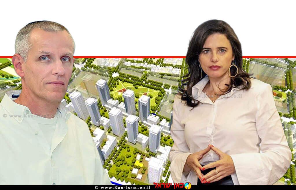 שרת הפנים, איילת שקד, מנהל רשות מקרקעי ישראל' יעקב קוינט ברקע: תכנית להקמת שכונה על שטח שדה התעופה שמתפנה בהרצליה  עיבוד צילום: שולי סונגו ©