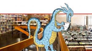 מפלצות ויצורי פלא בספרייה הלאומית בפעילות קיץ לילדים באוגוסט | איור: נדב (מצ'טה) יהל |עיבוד צילום: שולי סונגו ©