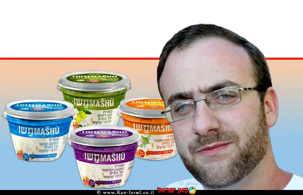 """דוד קאופמן מנהל השיווק והמכירות הארצי של חברת """"משומשו"""" צילום: ליאור דמתי   ברקע: חמאה טבעונית של חברה משומשו   צילום: Sell360pro   עיבוד צילום: שולי סונגו ©"""