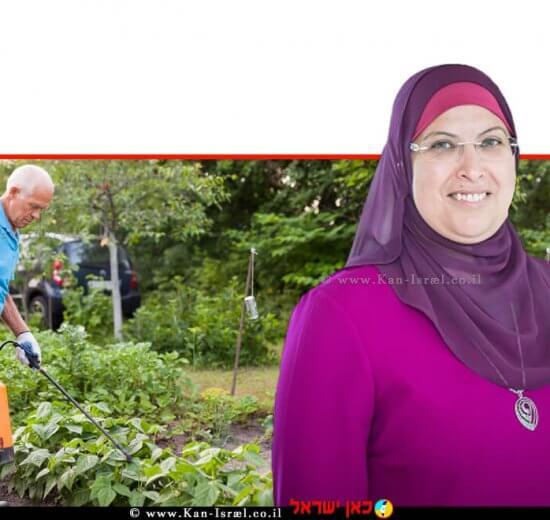 דר' לילא שיני חג'-יחיא, מנהלת אגף כימיה ותכשירי הדברה בשירותים להגנת הצומח ולביקורת במשרד החקלאות ברקע: מַדְבִּיר |עיבוד צילום: שולי סונגו ©