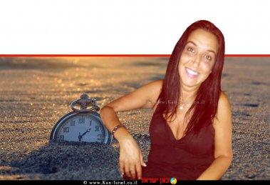 חגית מונסונגו בת 46, תושבת העיר אשקלון, נעדרת | צילום רקע' דמייה, Depositphotos |עיבוד צילום: שולי סונגו ©