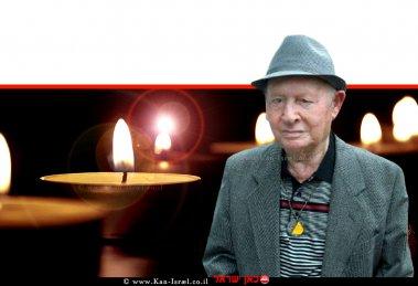 שלום שטמברג זיכרו לברכה, ניצול השואה מפולין מאחרוני שורדי גטו ורשה   עיבוד צילום: שולי סונגו ©