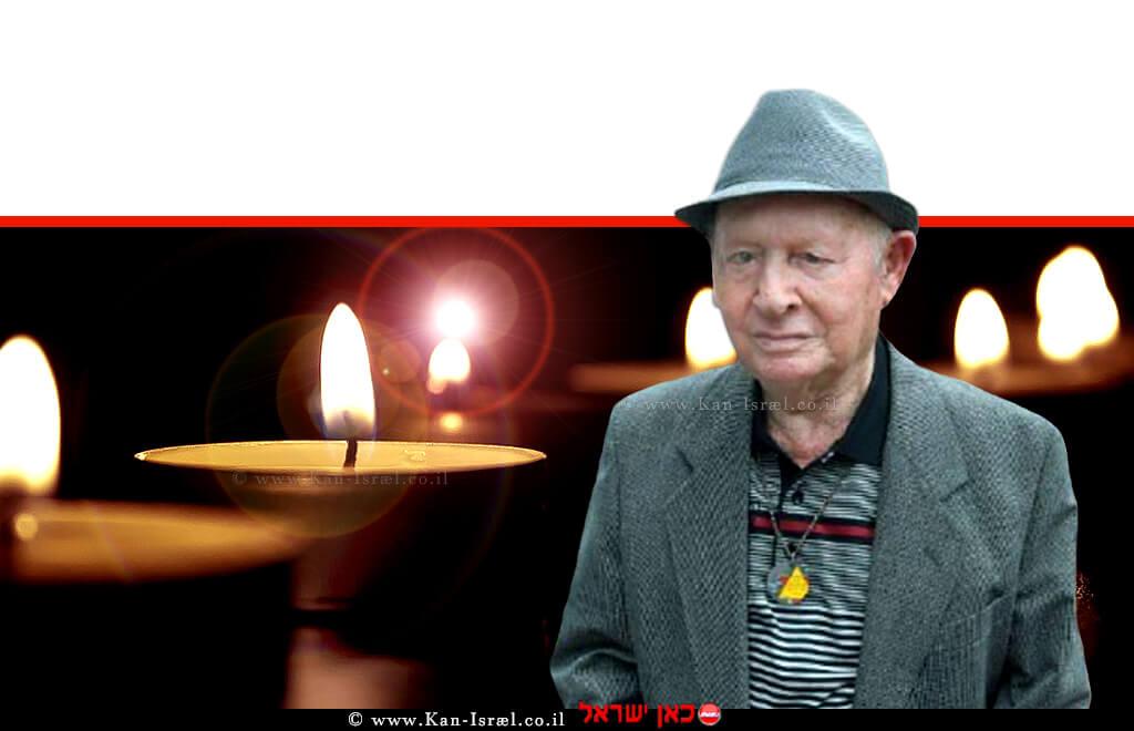 שלום שטמברג זיכרו לברכה, ניצול השואה מפולין מאחרוני שורדי גטו ורשה | עיבוד צילום: שולי סונגו ©