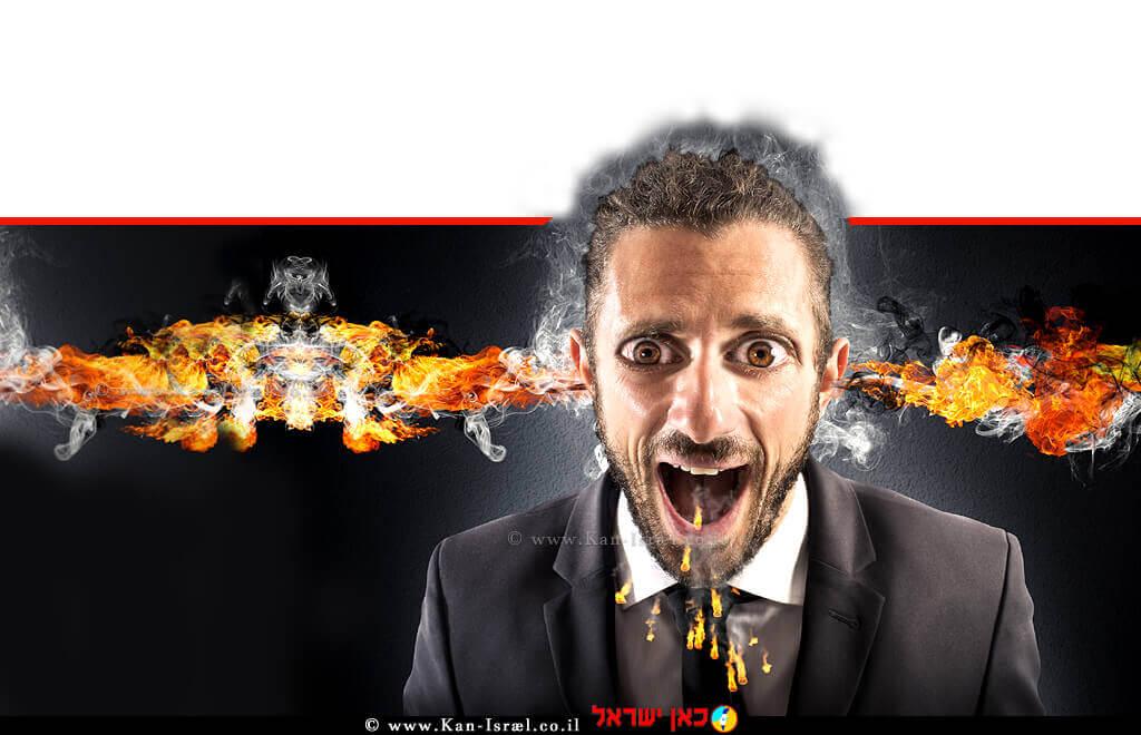 גבר עצבני אש, הדמייה | צילום רקע: Depositphotos |עיבוד צילום: שולי סונגו ©