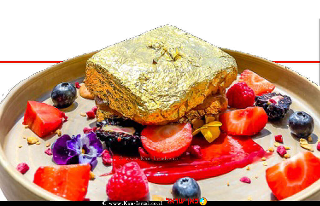 הטוסט הצרפתי מהמאפיה היקרה ביותר של רויאל בריוש דובאי ובית הקפה המפסטד עשה עָלֶה זהב של 24 קראט  עיבוד צילום: שולי סונגו ©