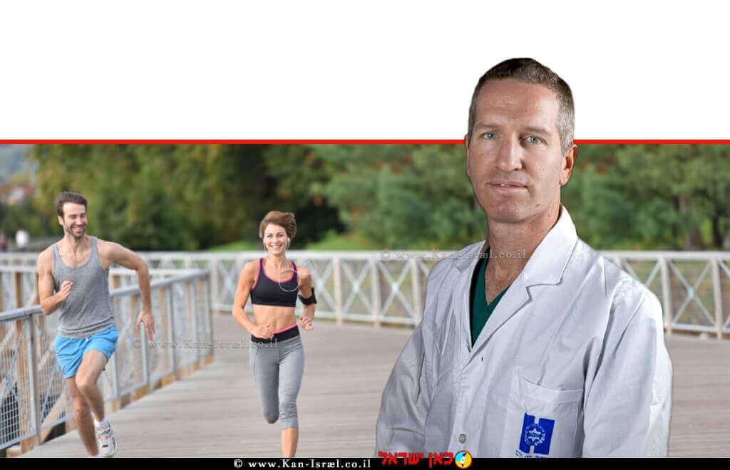 דר' ניר הירשהורן, מומחה לניתוחי גידולי ראש צוואר, מחלקת אף, אוזן וגרון, ניתוחי ראש צווארב'מרכז הרפואי הדסה' ברקע: זוג במסלולי הליכה / ריצה קלה | צילום: Depositphotos |עיבוד צילום: שולי סונגו ©