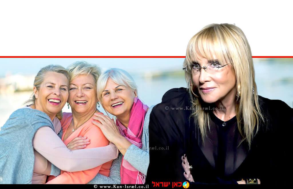 ישראלה שטיר, יושב ראש ועדת העבודה ב-איגוד לשכות המסחר, ברקע: נשים בגיל הפרישה | עיבוד צילום: שולי סונגו ©