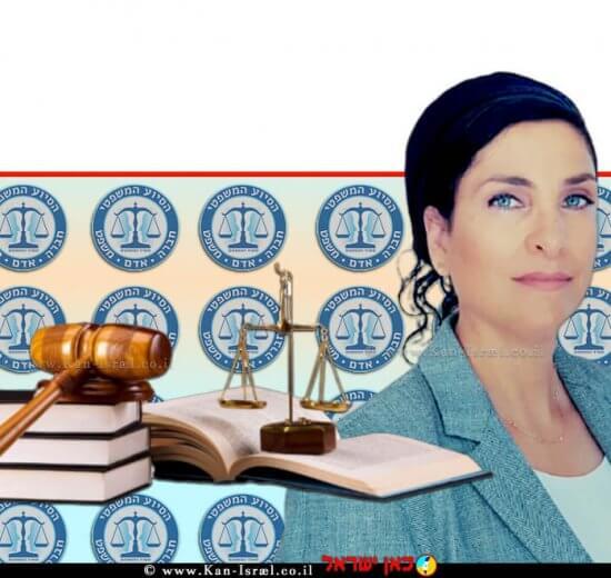 עורכת דין נוחי פוליטיס מנהלת הסיוע המשפטי של משרד המשפטים   רקע הדמייה: חוק וצדק   צילום: דוברות משרד המשפטים   צילום: Depositphotos  עיבוד צילום: שולי סונגו ©