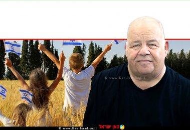 פרוספר עזרן בטור אישי על זעקי ארץ אהובה ברקע: ילדים עם דגל מדינת ישראל   עיבוד צילום: שולי סונגו ©