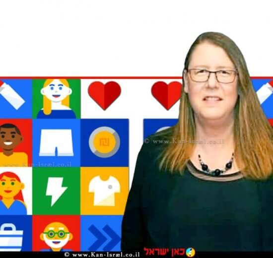 רונה קוטלר בן ארויה, מנהלת מטה כחול-לבן ברקע: מתחם כחול-לבן ב-ShoppingIL של Google   עיבוד צילום: שולי סונגו ©