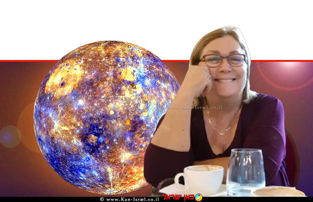 אסטרולוגית צילה שיר-אל ברקע: כוכב מרקורי   צילום מתוך אתר: solarsystem.nasa.gov   עיבוד צילום: שולי סונגו ©