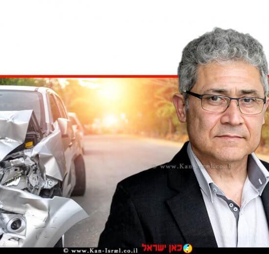 """עורך דין מיכאל אטלן, הממונה על הרשות להגנת הצרכן ברקע: מכונית לאחר תאונה (""""אובדן להלכה"""")  עיבוד צילום: שולי סונגו ©"""