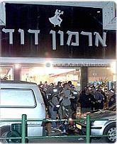 ארמון דוד, חדרה בעת פיגוע ירי שאירע ב-17 בינואר 2002